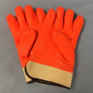 Insulated PVC Coated Gloves - Safety Cuff
